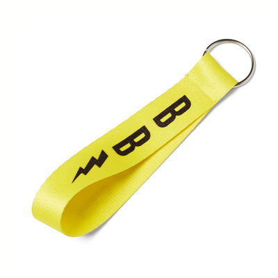BB - key chain